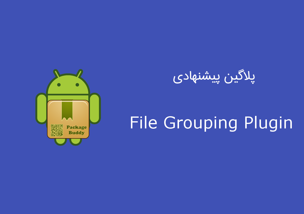 create-virtual-folders-for-layout-files-in-android-studio