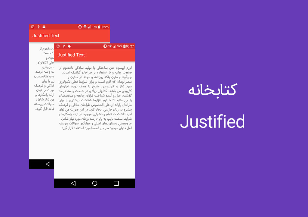 justify-your-textviews-in-android-with-justified-library