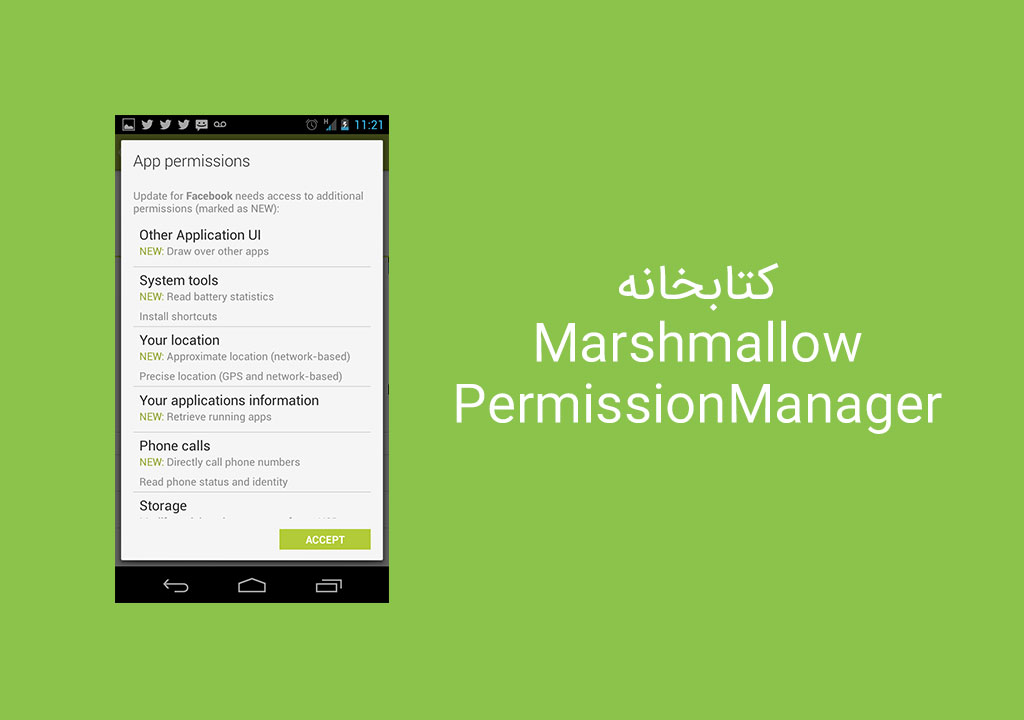 permission-managing-in-runtime-android-marshmallow