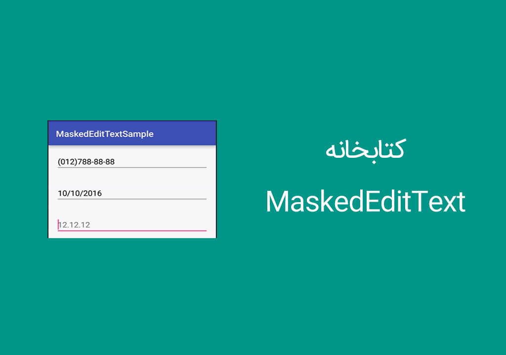 Masked-edit-text-library