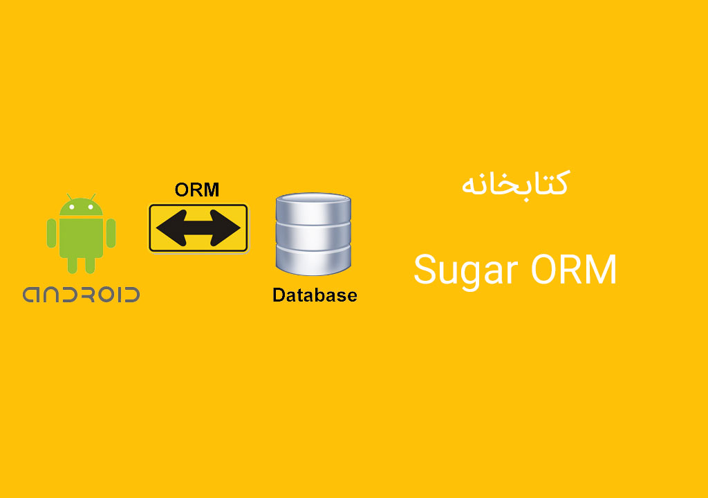 using-sugar-orm-in-android-apps
